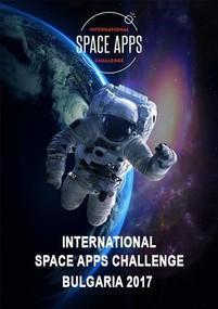 ВУСИ отново ще бъде домакин на NASA International Space Apps Challenge
