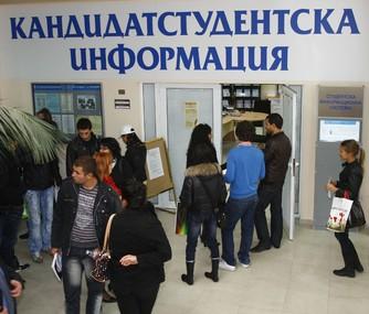 КИА откри три нови офиса в страната