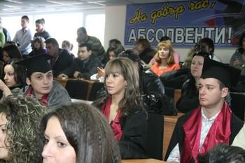 На 9 февруари официално връчват дипломите на Випуск 2011