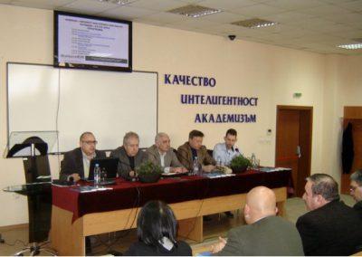 Семинар в КИА разбули тайните на съвременната сигурност и защита-3