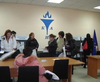 Над 200 новозаписани студенти за учебната 2011/2012 г
