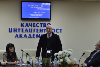 Евродепутатът Светослав Малинов с открита лекция в КИА
