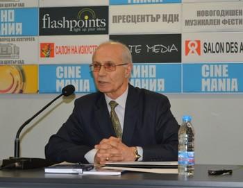"""Ректорът на КИА проф. Димитров представи книгата си """"Бъдещето на демокрацията"""""""