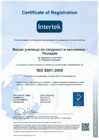 Intertek ресертифицира Системата за управление на качеството на ВУСИ