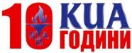 """Излезе брой първи за 2013 г. на """"Колежански вестник"""""""