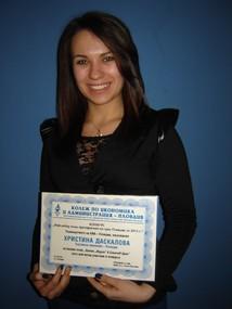 КИА награди най-младият участник в конкурса за предприемач на Пловдив за 2013 г.