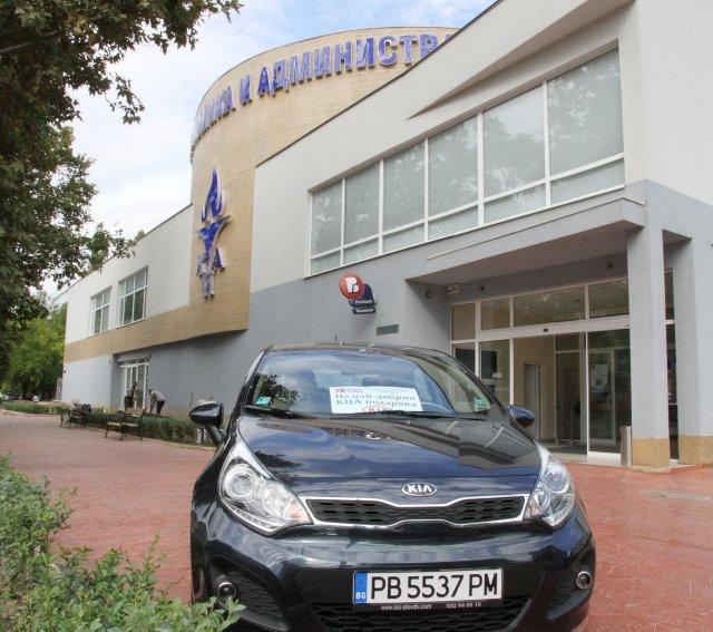 КИА подарява чисто нов автомобил на отличник