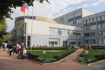 КИА ще се преобразува във Висше училище по сигурност и икономика