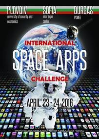 NASA събира специалисти за Космоса и Земята във ВУСИ