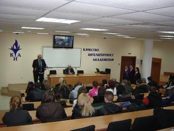 Отличниците в КИА получиха стипендии за 8 декември