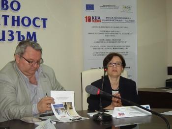 """Първа пресконференция по проект """"Усъвършенстване на системите за управление в Колеж по икономика и администрация – Пловдив"""""""