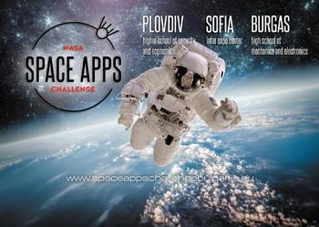 Регистрацията за участие в най-големия хакатон в света NASA Space Apps Challenge е отворена
