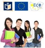 """Стипендии за успех и специални стипендии по проект BG051PO001-4.2.06 """"Студентски стипендии"""" – 3 фаза"""