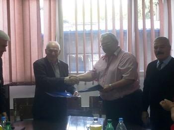 """ВУСИ подписа споразумение за сътрудничество с факултета по право, сигурност и мениджмънт към Университета """"Унион – Никола Тесла"""" в Белград"""