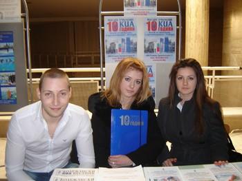 Висок интерес към КИА на тазгодишната Кандидатстудентска борса
