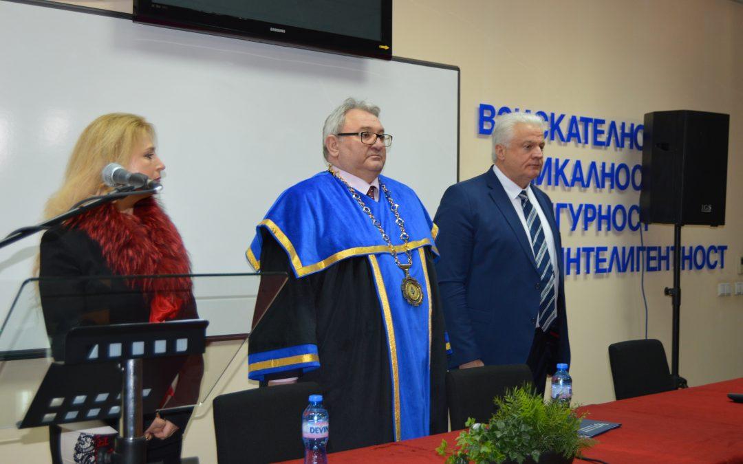 Тържествено академично заседание и промоция на Випуск 2017/2018 на ВУСИ