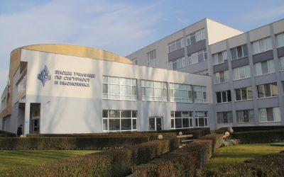 ВУСИ разкрива нови пет бакалавърски и  седемнадесет магистърски специалности