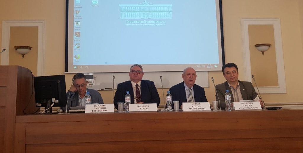 ВУСИ Конференция в Москва