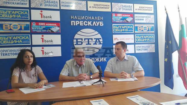 БТА - Пазарджик с публикация за ВУСИ