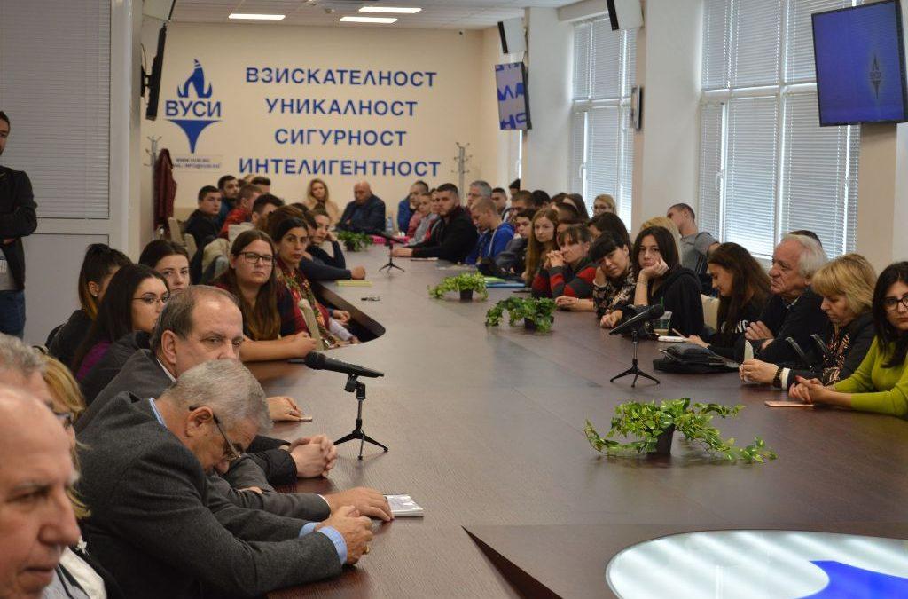 """Огромен медиен интерес към представянето на рома на проф. Боян Биолчев """"Преселението"""" във ВУСИ"""
