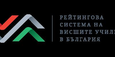 """Дипломите от ВУСИ за """"Национална сигурност"""", """"Икономика"""" и """"Администрация и управление"""" носят най-висок облагаем доход в Пловдив, показват данните на Рейтинговата система за 2019 г."""