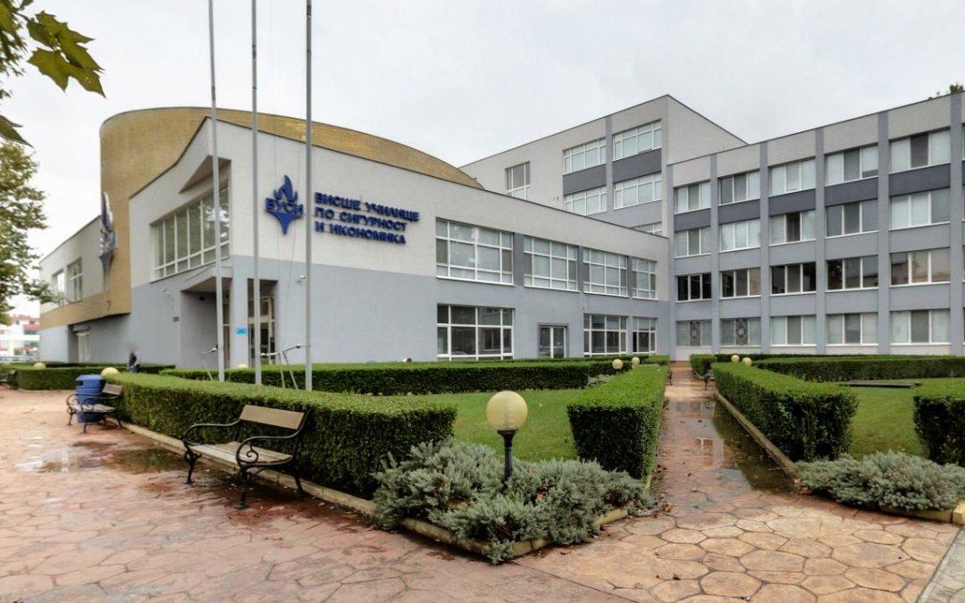 """ВУСИ е на първо място в Пловдив и региона по среден месечен облагаем доход на завършилите """"Администрация и управление"""""""