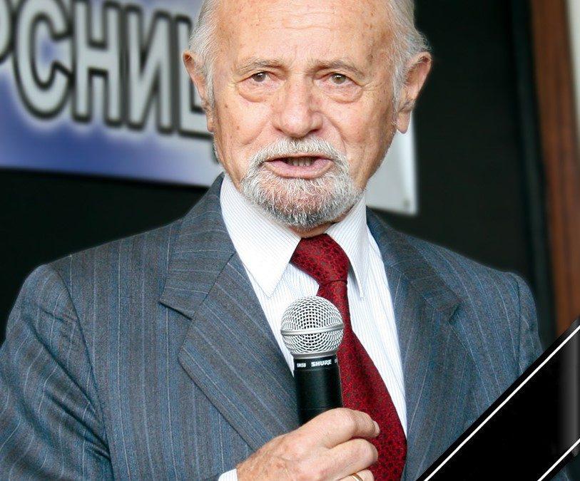Студентският съвет на ВУСИ: Проф. Тончо Трендафилов беше светило на икономическите науки