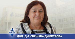 doc-dimitrova
