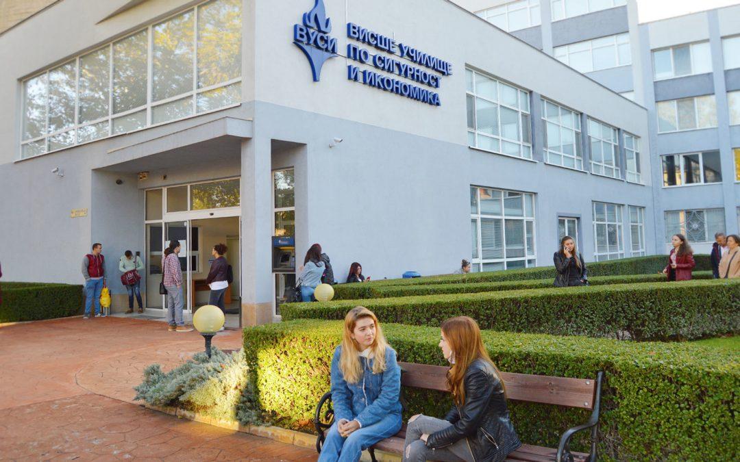 Студентите от ВУСИ получиха финансови съвети от банкови експерти