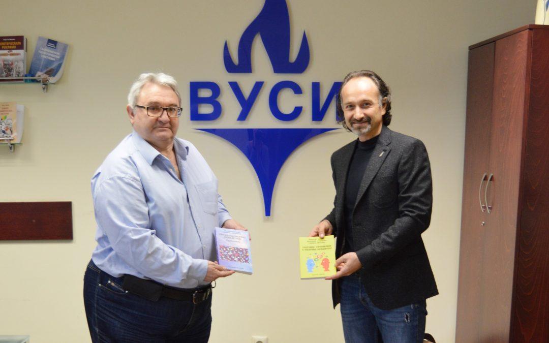 Общественият посредник на Община Благоевград направи щедро дарение на ВУСИ