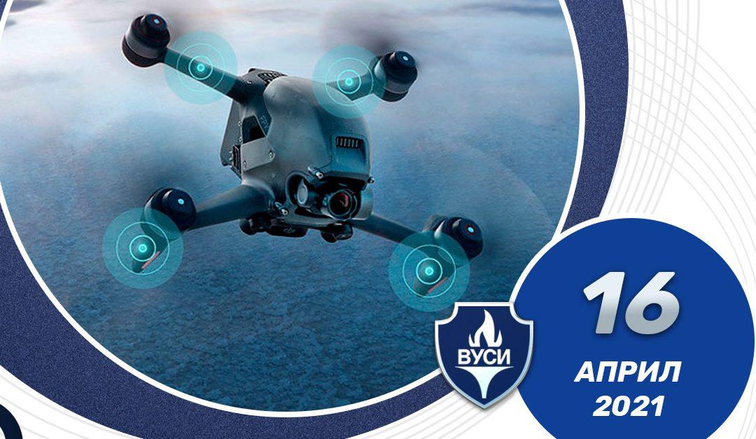 За дроновете от теорията до практиката разказват експерти във ВУСИ