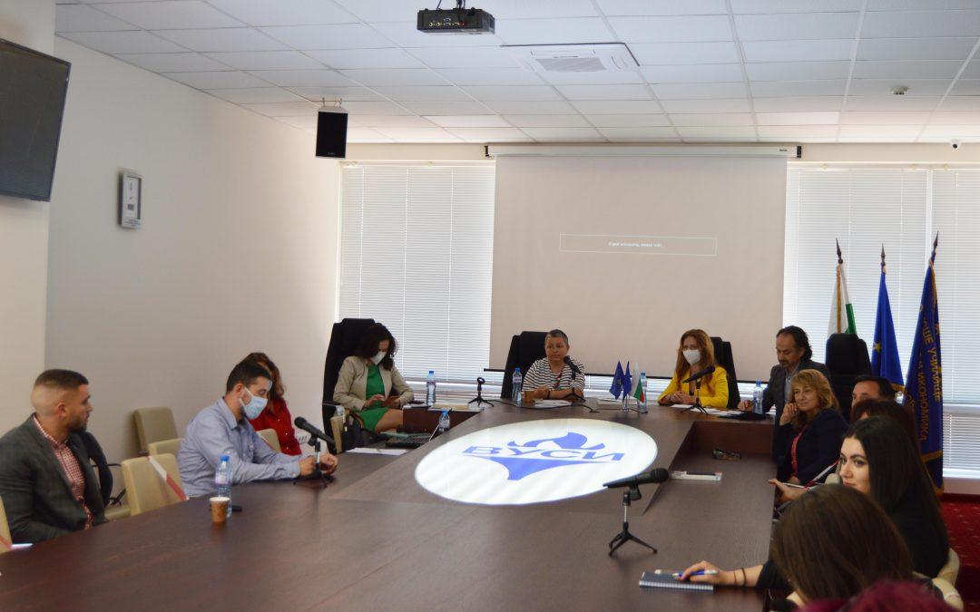 Представители на бизнеса и обществения живот дискутираха за лидерството във ВУСИ