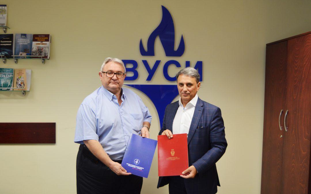 Висшето училище по сигурност и икономика сключи договор с Университета по хранителни технологии – Пловдив
