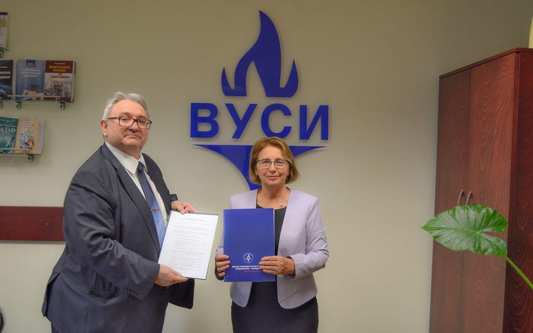 Висшето училище по сигурност и икономика и Аграрен университет – Пловдив, сключиха договор за сътрудничество